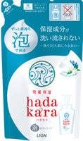 """Lion """"Hadakara"""" Бархатное увлажняющее мыло-пенка для тела с ароматом кремового мыла, сменная упаковка, 440 мл."""