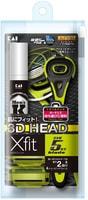 """KAI """"Xfit"""" Мужской бритвенный станок плавающей 3D головкой и пятью лезвиями, пеной для бритья с экстрактом листьев Алоэ Вера, дорожный набор, + 2 сменных лезвия + пена 12 г + чехол с молнией."""