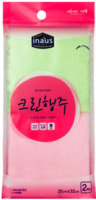 Clean Wrap Кухонная салфетка из микрофибры, гладкая, 30 см х 32 см, 2 шт.