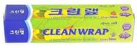 Clean Wrap Плотная пищевая пленка, с отрывным краем-зубцами, 22 см * 50 м.