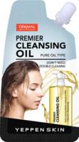 Yeppen Skin Натуральное масло для удаления макияжа с маслами оливы, макадамии, чайного дерева и экстрактом жожоба, 15 гр.