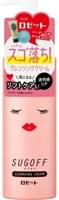"""Rosette """"Sugoff"""" Очищающий крем для снятия макияжа с эффектом лифтинга с АНА кислотами, 200 гр."""
