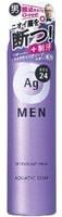 "SHISEIDO ""Ag DEO24"" Мужской спрей дезодорант-антиперспирант с ионами серебра, с ароматом свежести, 100 г."