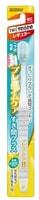 Ebisu Широкая 3-х рядная зубная щетка с головкой овальной формы и пучками сверхтонких щетинок, с прорезиненной ручкой № T61, мягкая.