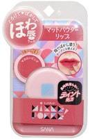 "Sana ""Mikkepokke Powder Lip"" Матовая губная помада-тинт, тон 02, пепельная роза."