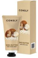 "Consly ""Shea Butter Hand Essence Cream"" Крем-сыворотка для рук с экстрактом масла ши, 100 мл."