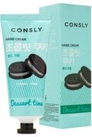 "Consly ""Dessert Time Chocolate Cookie Hand Cream"" Крем для рук с ароматом шоколадного печенья, 100 мл."