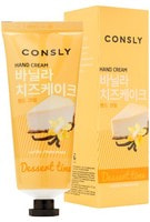 "Consly ""Dessert Time Vanilla Cheesecake Hand Cream"" Крем для рук с ароматом ванильного чизкейка, 100 мл."