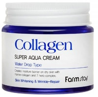 "FarmStay ""Collagen Super Aqua Cream"" Суперувлажняющий крем с коллагеном, 80 мл."