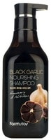 """FarmStay """"Black Garlic Nourishing Shampoo"""" Питательный шампунь с экстрактом черного чеснока, 530 мл."""