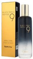 "FarmStay ""Black Snail & Peptide 9 Perfect Toner"" Омолаживающий тонер с комплексом из 9 пептидов, 120 мл."