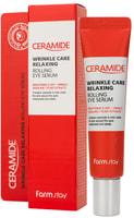 "FarmStay ""Ceramide Wrinkle Care Relaxing Rolling Eye Serum"" Укрепляющая сыворотка для кожи вокруг глаз с керамидами, 25 мл."