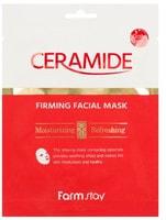 "FarmStay ""Ceramide Firming Facial Mask"" Укрепляющая тканевая маска с керамидами, 27 гр."