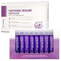 "FarmStay ""Derma cube Panthenol Healing Hair Filler"" Питательный филлер для волос с пантенолом, 13 мл * 10 шт."
