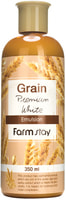 "FarmStay ""Grain Premium White Emulsion"" Выравнивающая эмульсия с экстрактом ростков пшеницы, 350 мл."