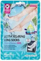 "MBeauty ""Ultra Relaxing Long Socks"" Ультрарасслабляющая маска-гольфы для интенсивного ухода за стопами, 1 пара * 40 гр."