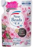 """KAO """"New Beads"""" Мягкий гель для стирки белья с ароматом розы и магнолии, сменная упаковка, 680 гр."""
