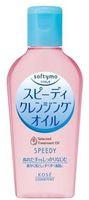"""Kose Cosmeport """"Softymo"""" Гидрофильное масло для быстрого удаления макияжа, без парабенов и отдушек, 60 мл."""