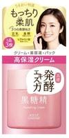 "Kose Cosmeport ""Kokutousei"" Увлажняющий крем на основе экстракта сахарного тростника, 80 гр."