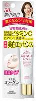"""Kose Cosmeport """"Grace One"""" Эссенция против пигментных пятен для кожи лица после 50 лет, 30 гр."""