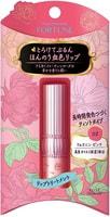 """Kose Cosmeport """"Rose Of Heaven Fortune"""" Увлажняющий бальзам для губ с маслом шиповника, розовый, 3,4 гр."""