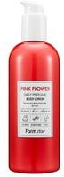 "FarmStay ""Pink Flower Daily Perfume Body Lotion"" Парфюмированный лосьон для тела с экстрактом розовых цветов, 330 мл."