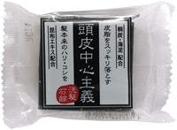 """Kikuboshi """"Scalp care hair soap"""" Универсальное мыло-шампунь для очищения жирной кожи головы, волос и тела, для мужчин, 30 гр."""