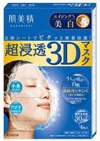 """Kracie """"Hadabisei - 3D"""" Маска для лица, выравнивающая тон кожи, с витамином С, 4 шт."""