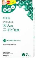 """Kracie """"Hadabisei"""" Маска для лица против акне с коллагеном и растительными экстрактами, 7 шт."""