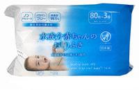 Misera Влажные салфетки для ухода за нежной кожей малышей, с экстрактом листьев персика, 3 х 80 шт, 140 х 195 мм.