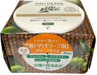 """Misera """"That's it! """"Oh! Olive"""" Интенсивно увлажняющая маска для лица, с маслом оливы и растительными экстрактами, 35 шт/уп."""