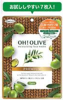 """Misera """"That's it! """"Oh! Olive"""" Интенсивно увлажняющая маска для лица, с маслом оливы и растительными экстрактами, 7 шт."""