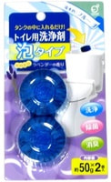 Okazaki Очищающая и дезодорирующая пенящаяся таблетка для бачка унитаза, окрашивающая воду в голубой цвет, с ароматом лаванды, 50 гр * 2.