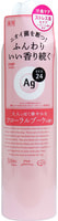 "Shiseido ""Ag DEO24"" Спрей дезодорант-антиперспирант с ионами серебра, с ароматом цветов, 142 гр."