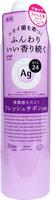 "Shiseido ""Ag DEO24"" Спрей дезодорант-антиперспирант с ионами серебра, с ароматом свежести, 142 гр."
