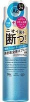 "Shiseido ""Ag DEO24"" Спрей-дезодорант-антиперспирант с охлаждающим эффектом с ионами серебра, без запаха, 142 гр."