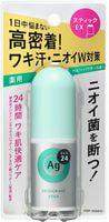 """Shiseido """"Ag DEO24"""" Стик дезодорант-антиперспирант с ионами серебра, с лёгким цветочным ароматом детской присыпки, 20 гр."""