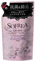 """Nihon """"Sofrea"""" Кондиционер для белья с антибактериальным эффектом, с романтичным ароматом фруктов и мускуса, сменная упаковка, 500 мл."""