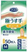 ST Поливинилхлоридные перчатки особотонкие, без покрытия, размер М, 50 шт.