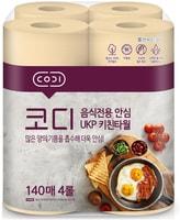 """Ssangyong """"Codi Absorbing-oil Kitchen Towel"""" Компактные кухонные салфетки, жиропоглощающие, неотбеленные, двухслойные, мягкие, тиснёные, 140 листов * 4 рулона."""