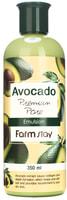 """FarmStay """"Avocado Premium Pore Emulsion"""" Антивозрастная эмульсия с экстрактом авокадо, 350 мл."""