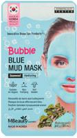 """MBeauty """"Bubble Blue Mud Mask"""" Увлажняющая очищающая пузырьковая маска для лица, с глиной и морскими водорослями, 10 гр."""
