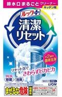 """Lion """"Look Plus"""" Очиститель для сеточки кухонной раковины, с дезодорирующим эффектом, 40 гр * 2 стика."""