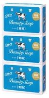 """COW """"Beauty Soap"""" Молочное освежающее туалетное мыло, с прохладным ароматом жасмина, синяя упаковка, 130 гр. * 3 шт."""