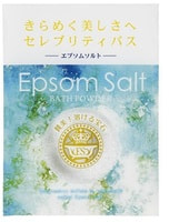 """Kokubo """"Novopin Natural Salt"""" Английская соль для принятия ванны, 1 пакет * 50 гр."""
