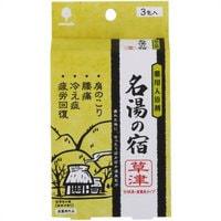"""Kokubo """"Bath Salt Novopin Onsen"""" Соль для принятия ванны """"Горячий источник Кусацу"""", с расслабляющим лесным ароматом, 25 гр. * 3 шт."""