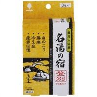 """Kokubo """"Bath Salt Novopin Onsen"""" Соль для принятия ванны «Горячий источник Ноборибецу», с успокаивающим ароматом кипариса, 25 гр. * 3 шт."""