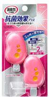 """ST Жидкий дезодорант-ароматизатор для мусорных корзин, антибактериальный эффект, """"Сочный розовый грейпфрут"""", 2 шт."""