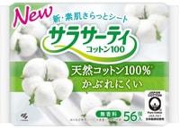 """Kobayashi """"Sarasaty Cotton 100%"""" Ежедневные гигиенические прокладки 100% хлопок, без аромата, 56 шт."""