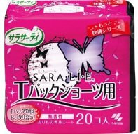 """Kobayashi """"Sarasaty Saralie For T-back Panties"""" Ежедневные гигиенические прокладки для трусиков танга, 20 шт."""